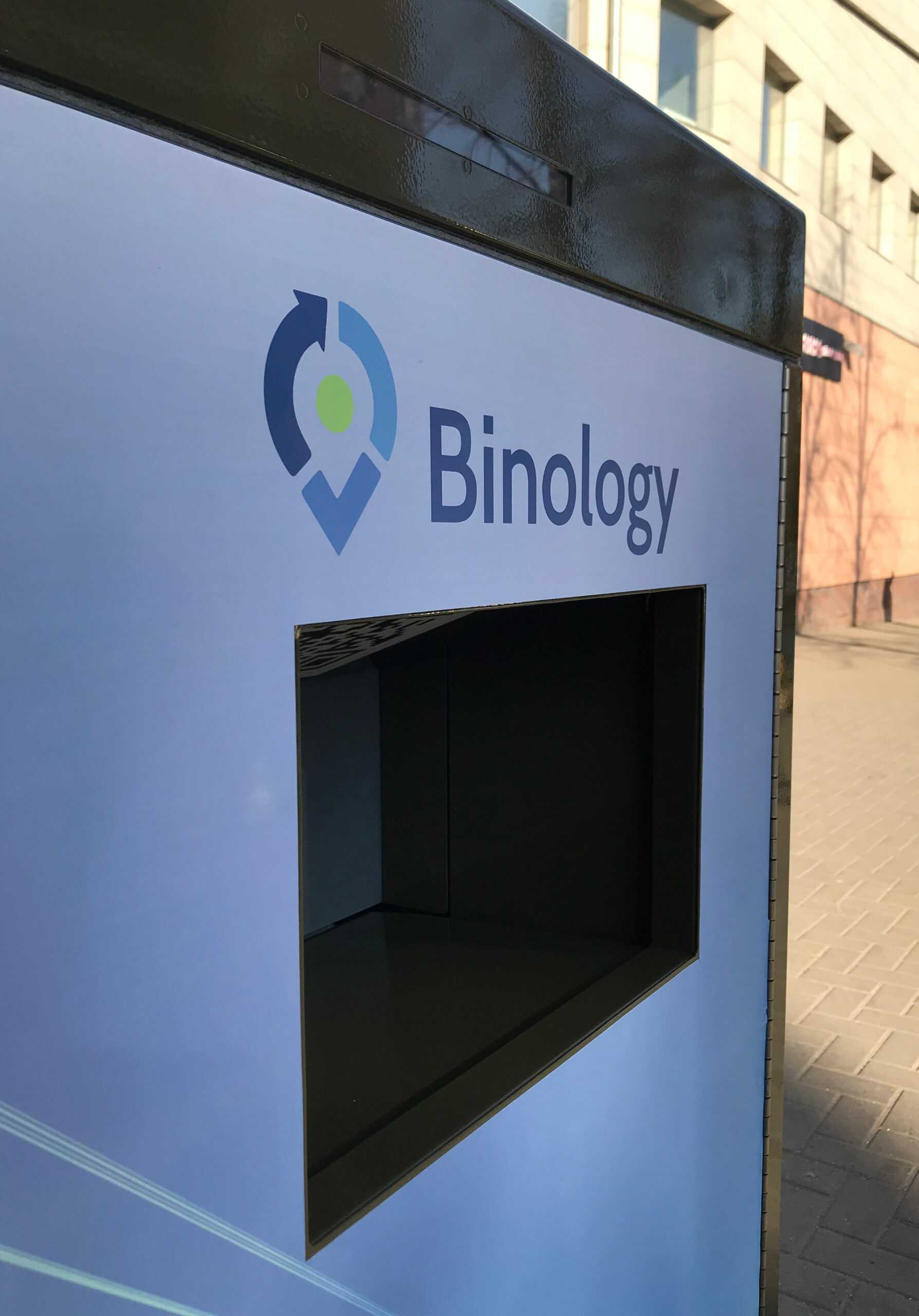 Binology SmartCity Bin 120 - Photo 4