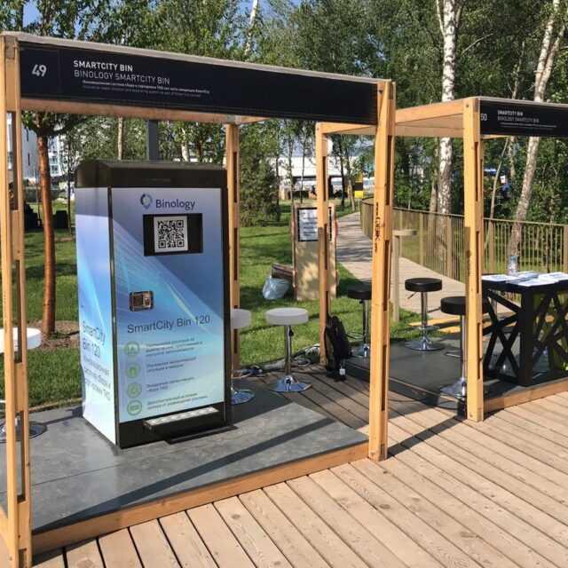 Binology Smart City Bin 120 with press and fullness detection in Skolkovo Startup Village