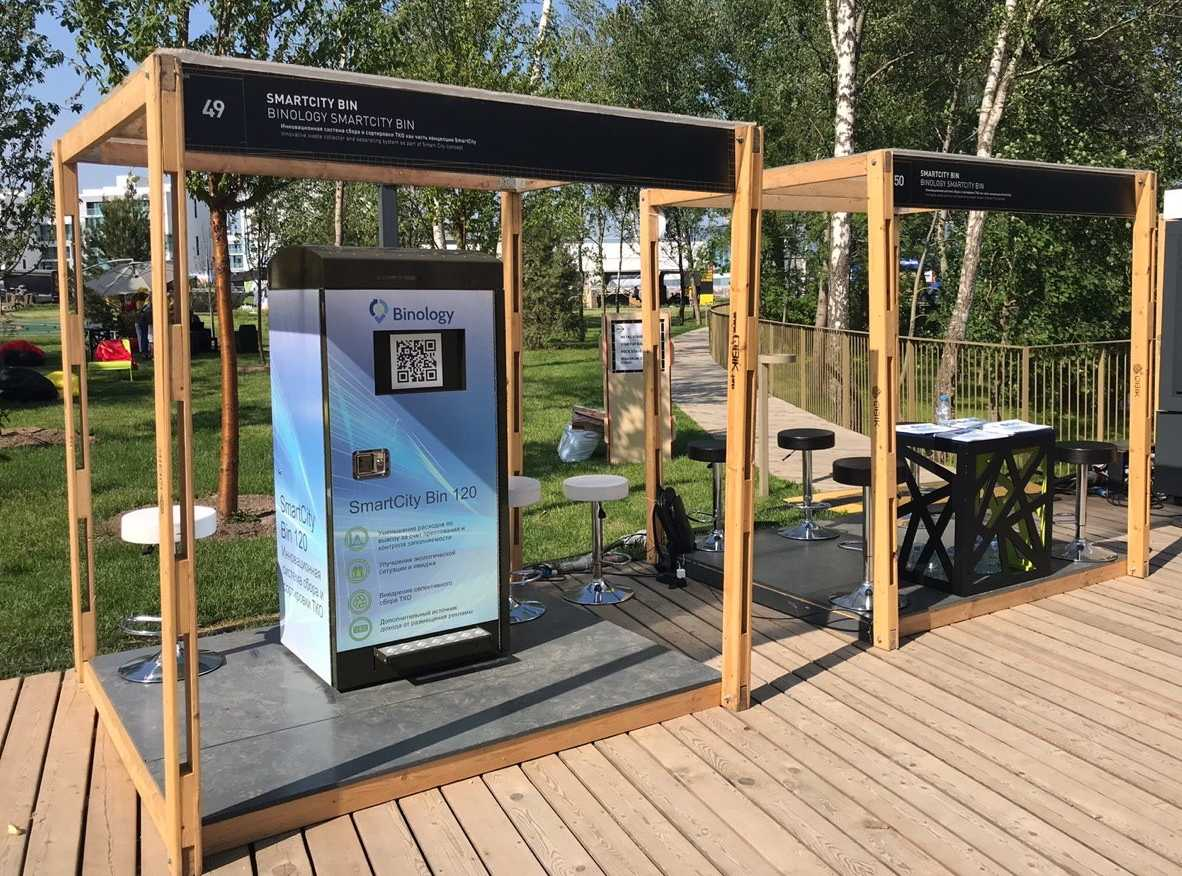 Binology Smart City Bin 120 with press and fullness detection in Skolkovo Startup Village